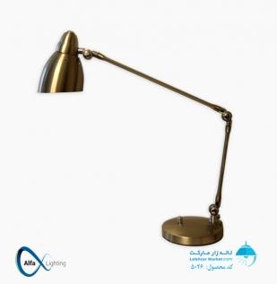 چراغ مطالعه مدرن آلفا 5026